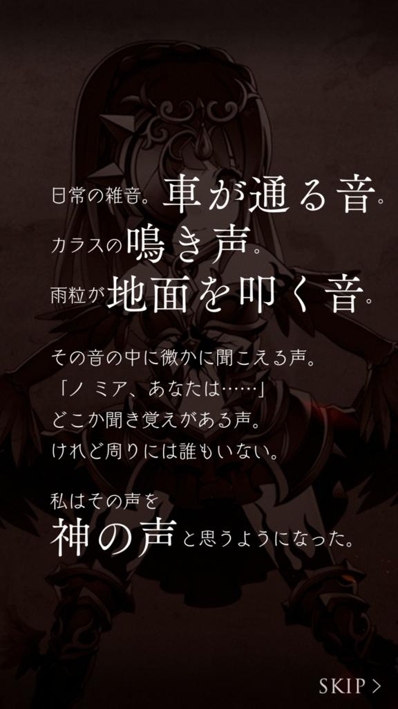 f:id:yuyu001:20180612004242j:plain
