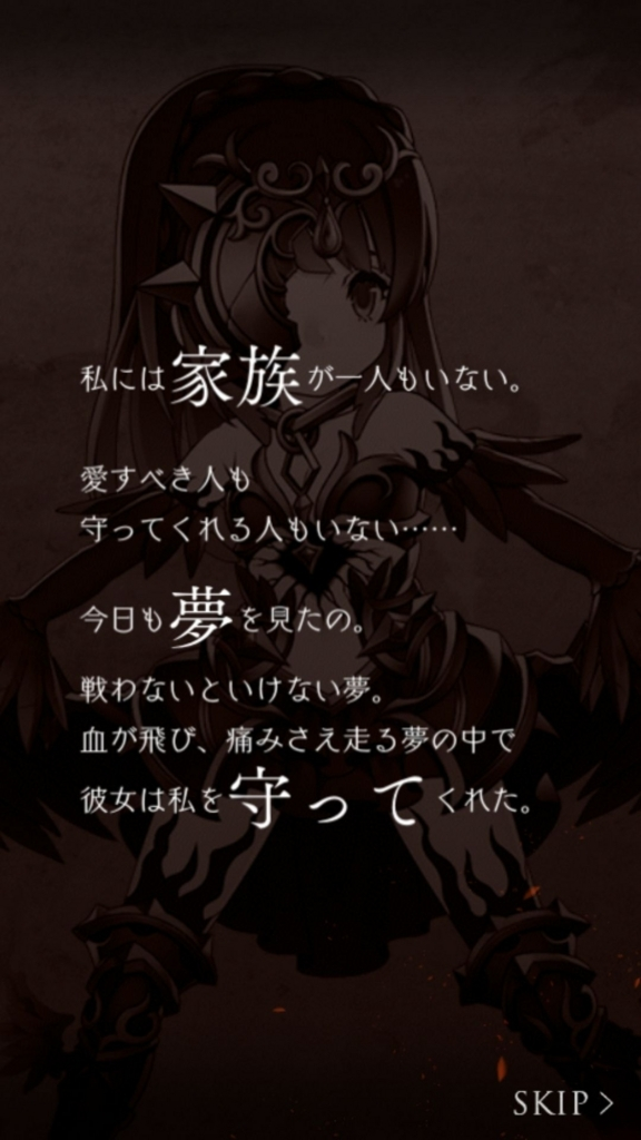 f:id:yuyu001:20180612004315j:plain