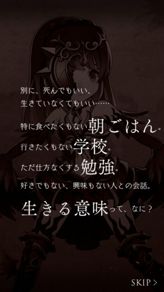 f:id:yuyu001:20180612004342j:plain