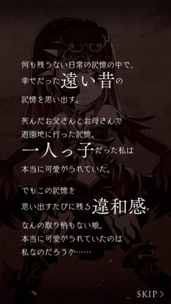 f:id:yuyu001:20180612004423j:plain