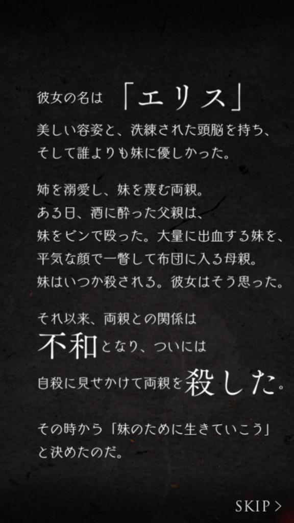 f:id:yuyu001:20180612004514j:plain