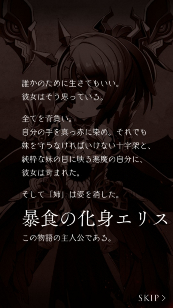 f:id:yuyu001:20180612004525j:plain