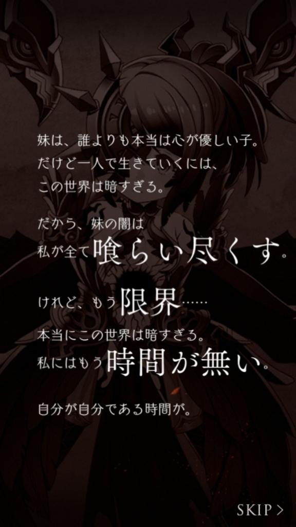 f:id:yuyu001:20180612004546j:plain
