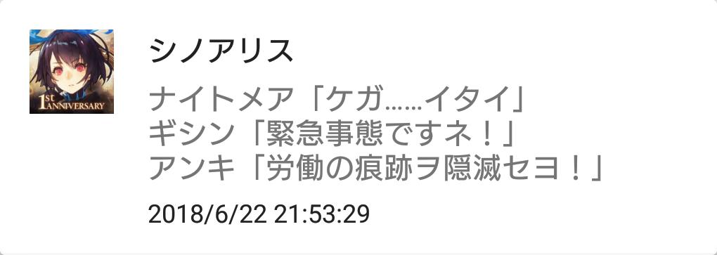 f:id:yuyu001:20180629010803p:plain