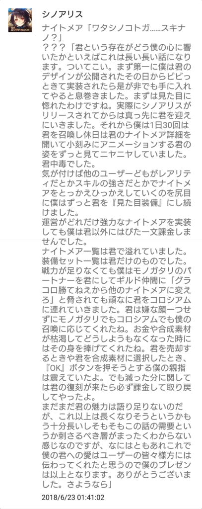 f:id:yuyu001:20180629010835p:plain