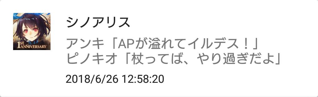 f:id:yuyu001:20180629010851p:plain