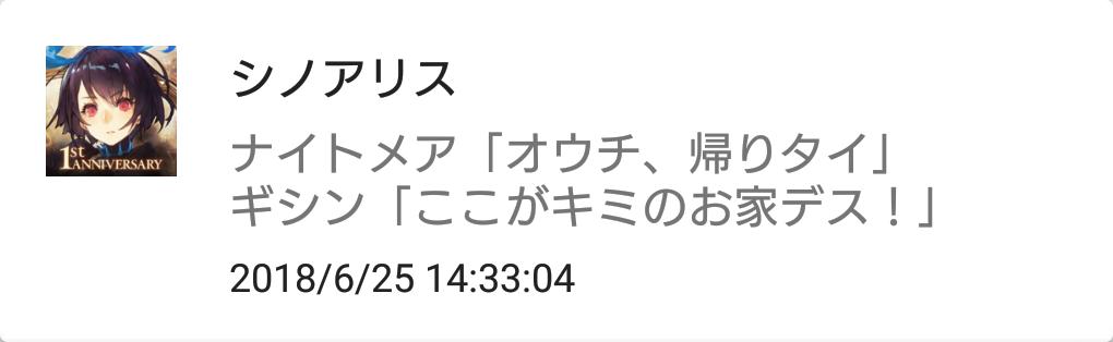 f:id:yuyu001:20180629010859p:plain