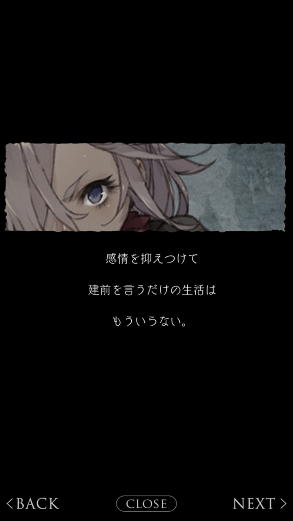 f:id:yuyu001:20180709232333j:plain