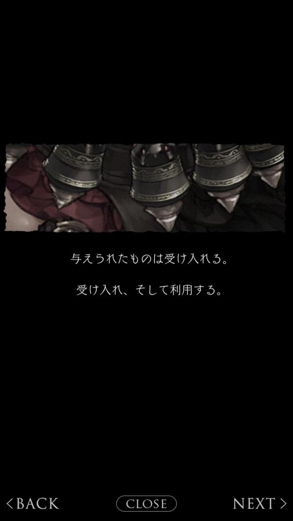 f:id:yuyu001:20180709232344j:plain