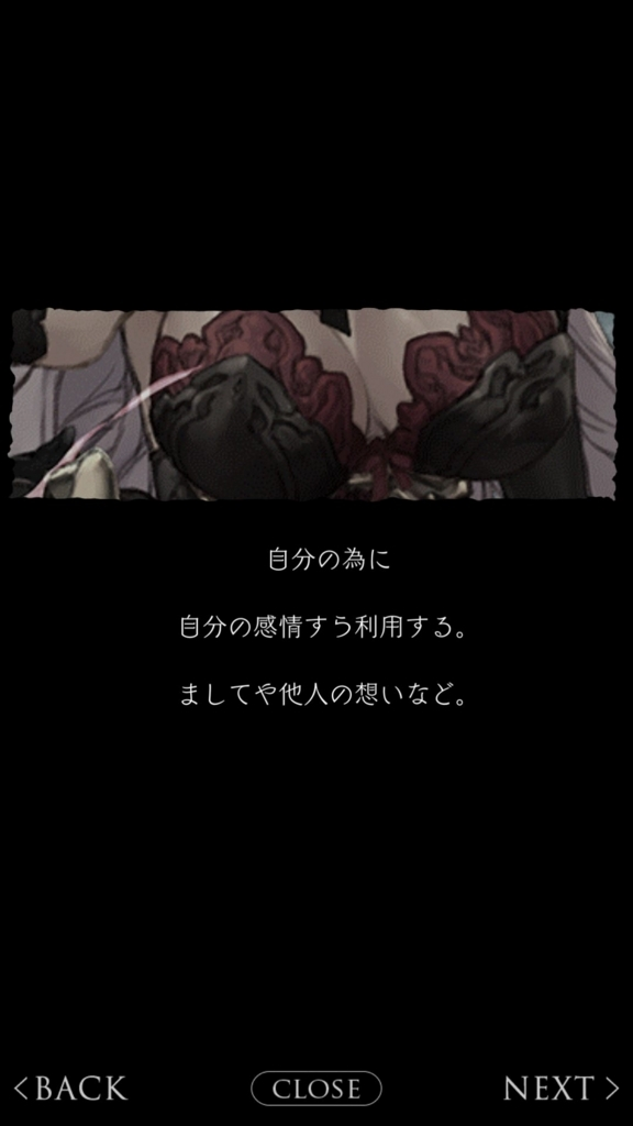 f:id:yuyu001:20180709232420j:plain