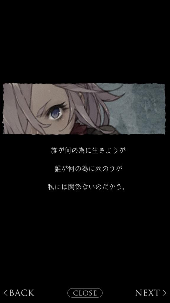f:id:yuyu001:20180709232431j:plain