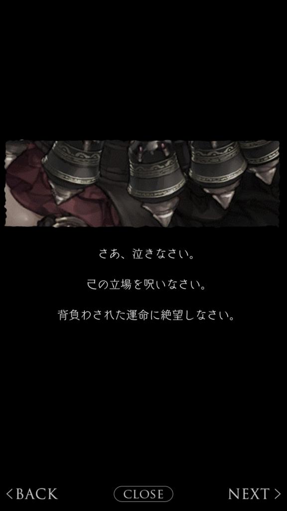 f:id:yuyu001:20180709232442j:plain