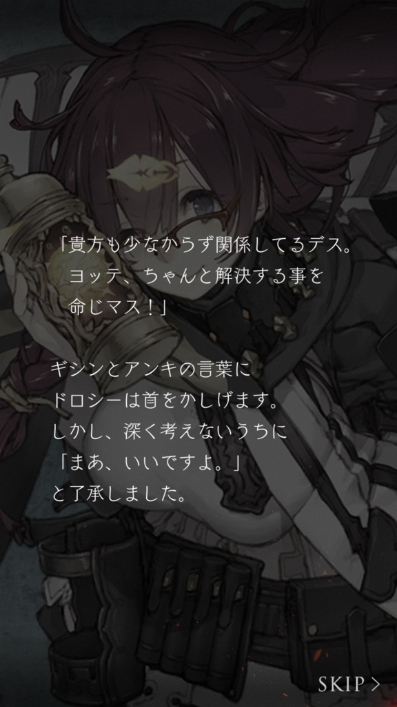 f:id:yuyu001:20180823222546j:plain