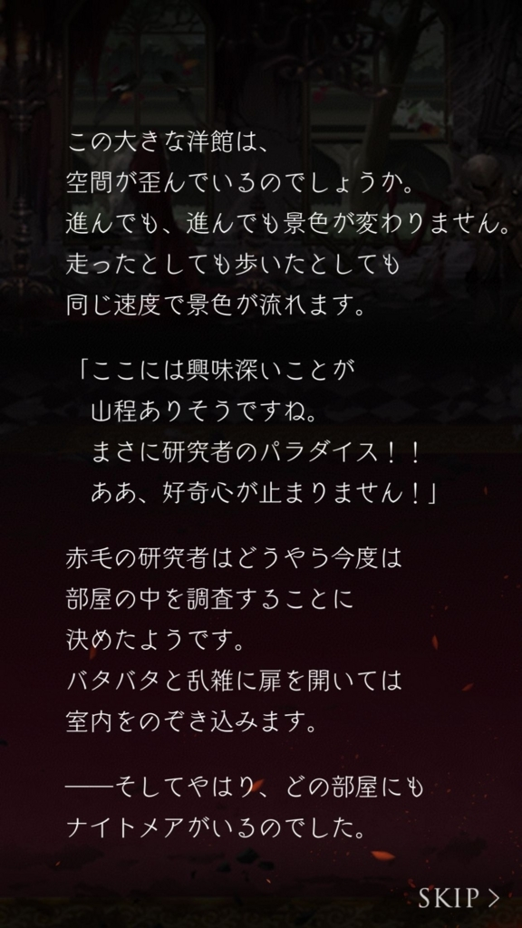 f:id:yuyu001:20180823222622j:plain
