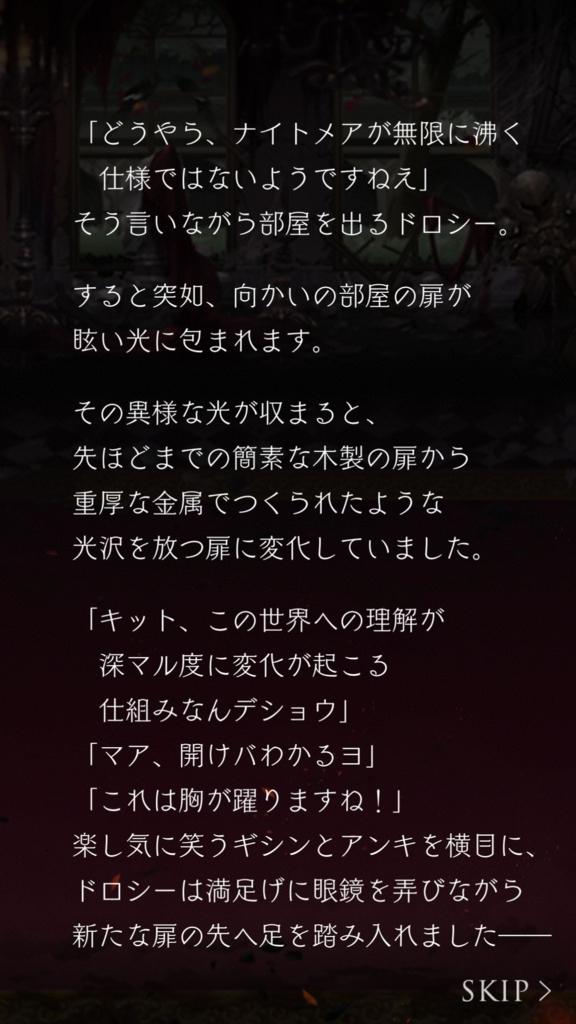 f:id:yuyu001:20180823222624j:plain