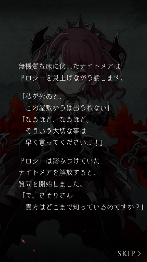 f:id:yuyu001:20180823222626j:plain