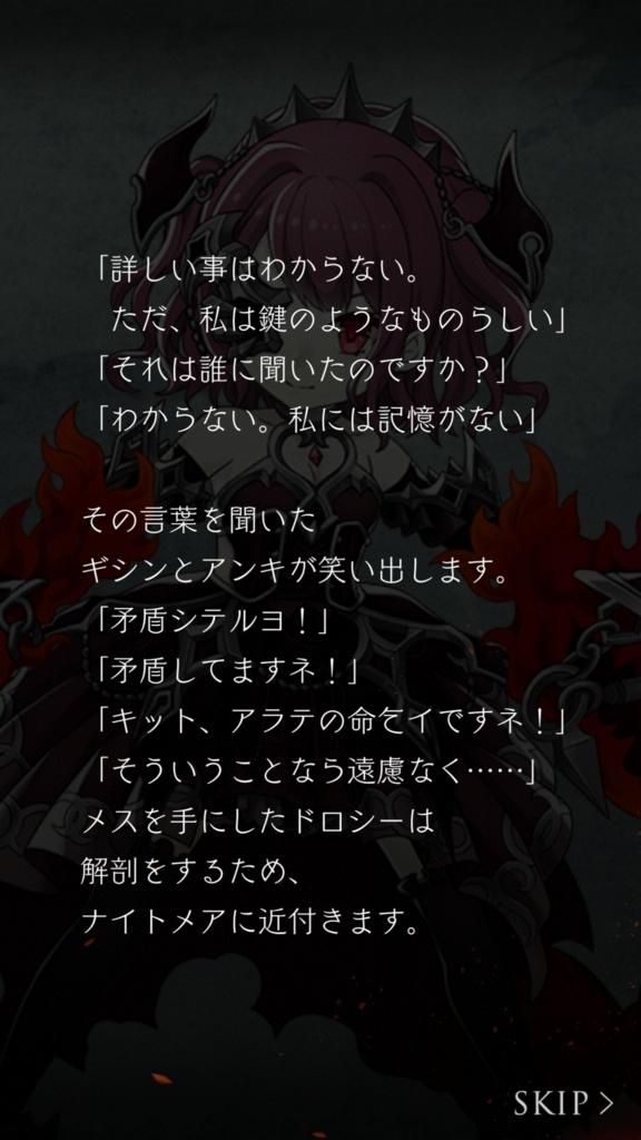 f:id:yuyu001:20180823222630j:plain