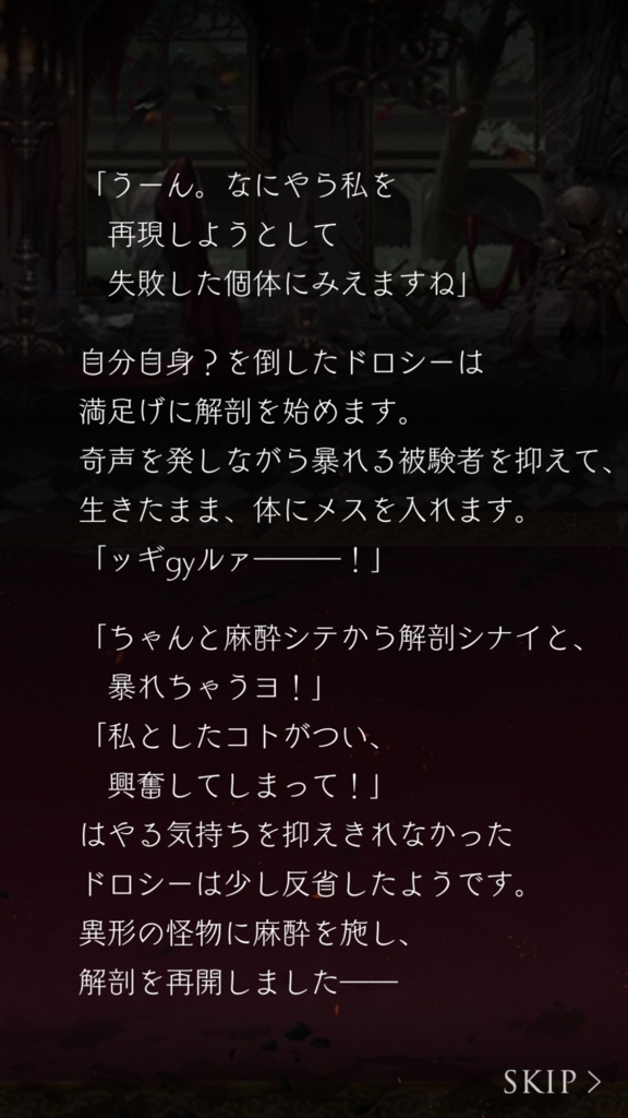 f:id:yuyu001:20180823222847j:plain