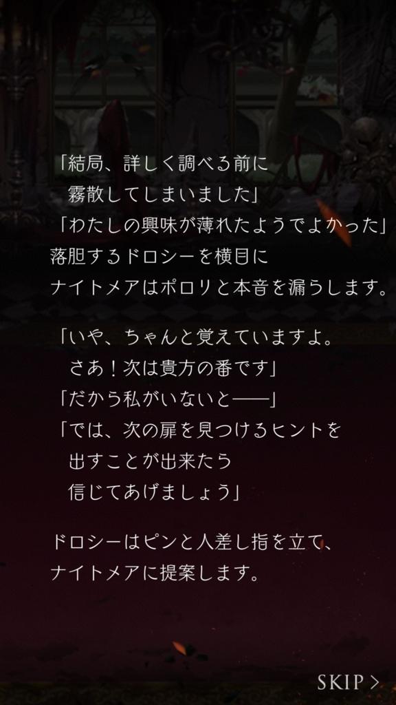 f:id:yuyu001:20180823222901j:plain