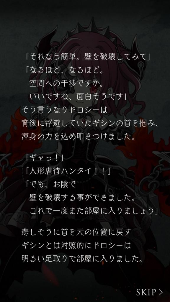 f:id:yuyu001:20180823222941j:plain