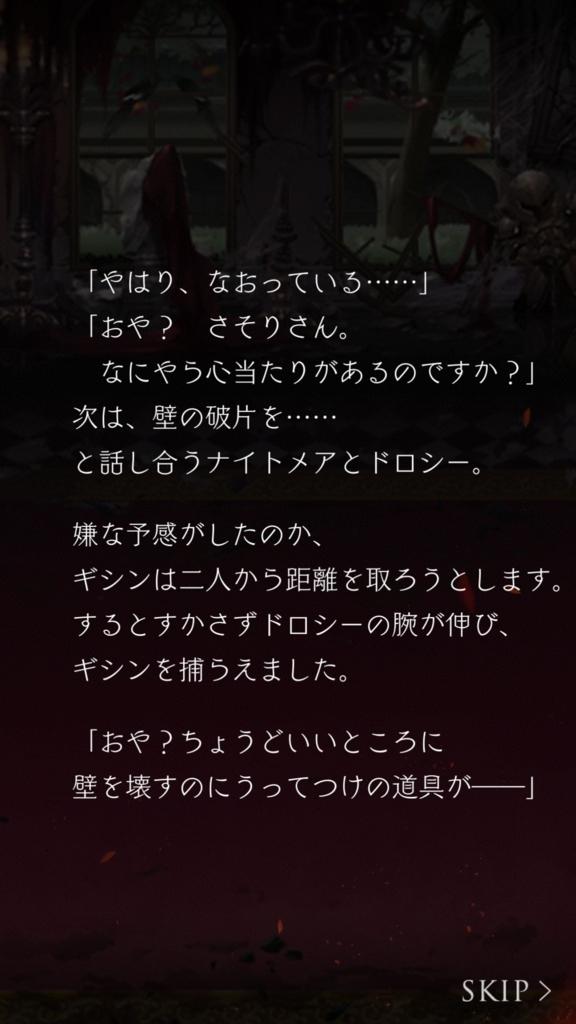 f:id:yuyu001:20180823222958j:plain