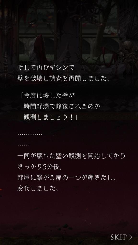 f:id:yuyu001:20180823223035j:plain