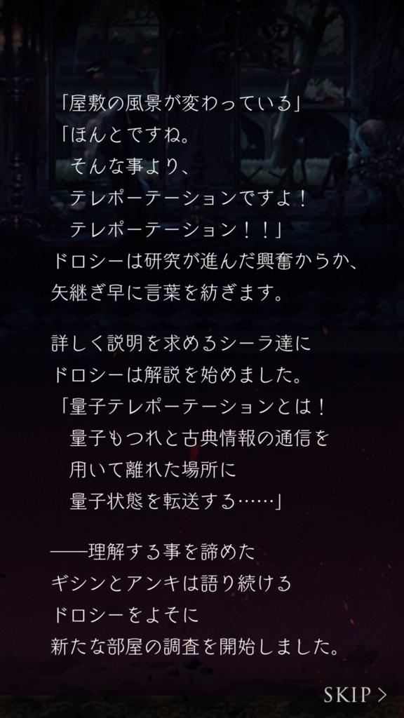 f:id:yuyu001:20180823223110j:plain
