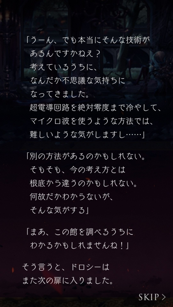 f:id:yuyu001:20180823223125j:plain