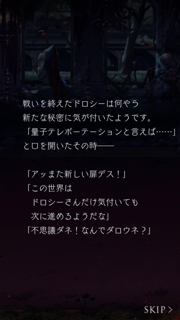 f:id:yuyu001:20180823223140j:plain