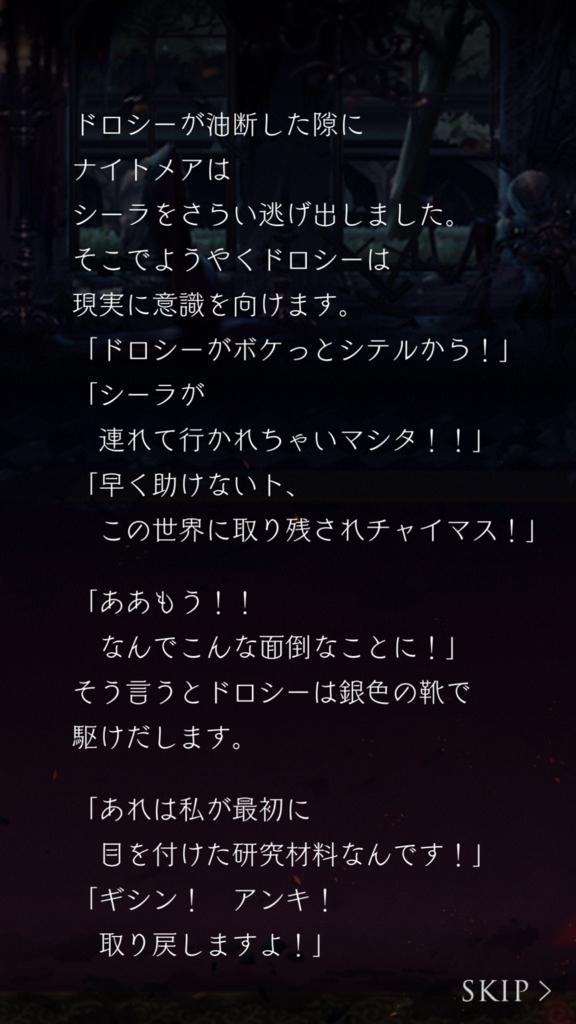 f:id:yuyu001:20180823223222j:plain