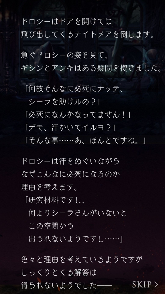 f:id:yuyu001:20180823223245j:plain