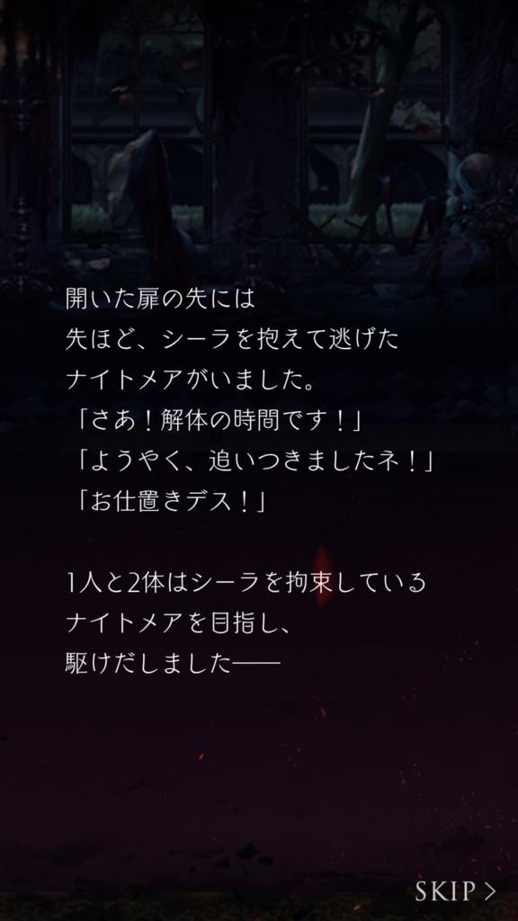 f:id:yuyu001:20180823223258j:plain