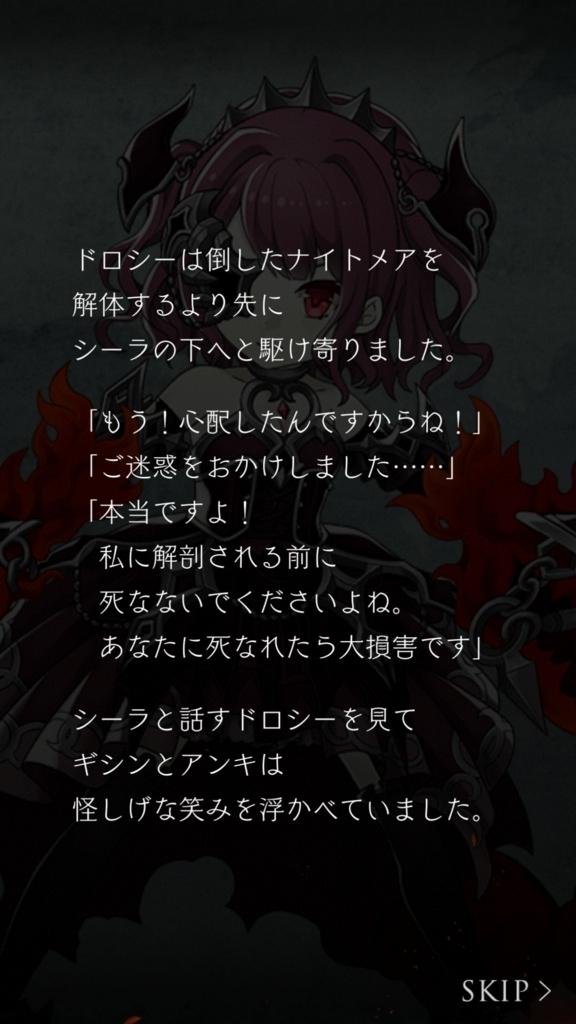 f:id:yuyu001:20180823223315j:plain