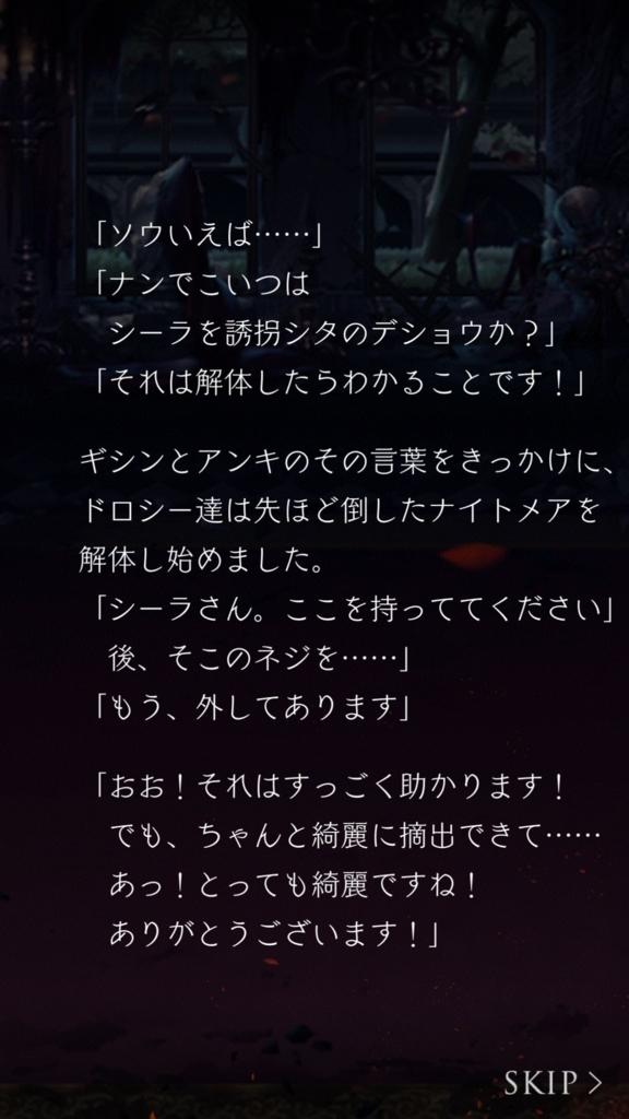 f:id:yuyu001:20180823223330j:plain