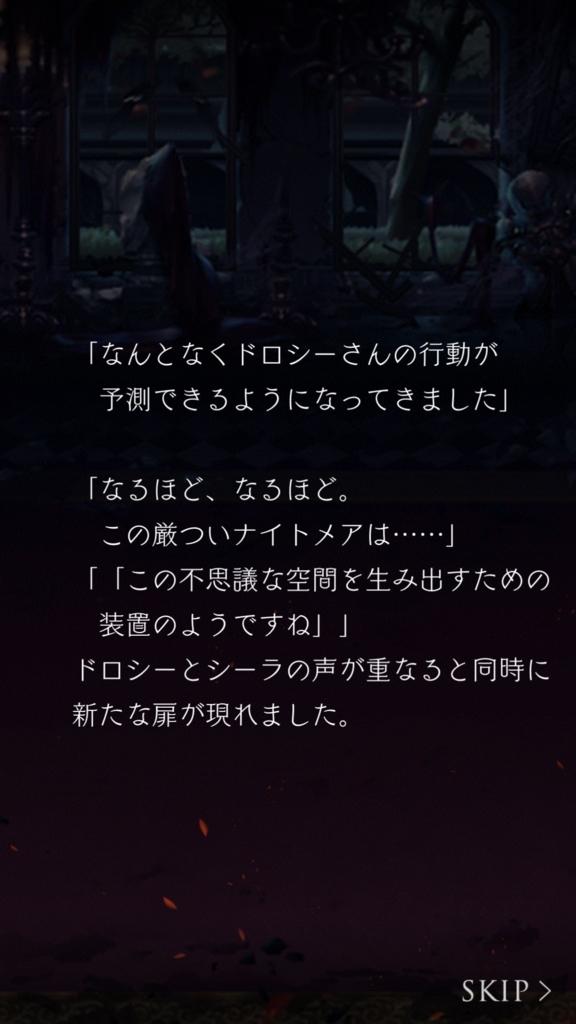 f:id:yuyu001:20180823223343j:plain