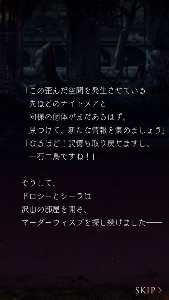 f:id:yuyu001:20180823223357j:plain
