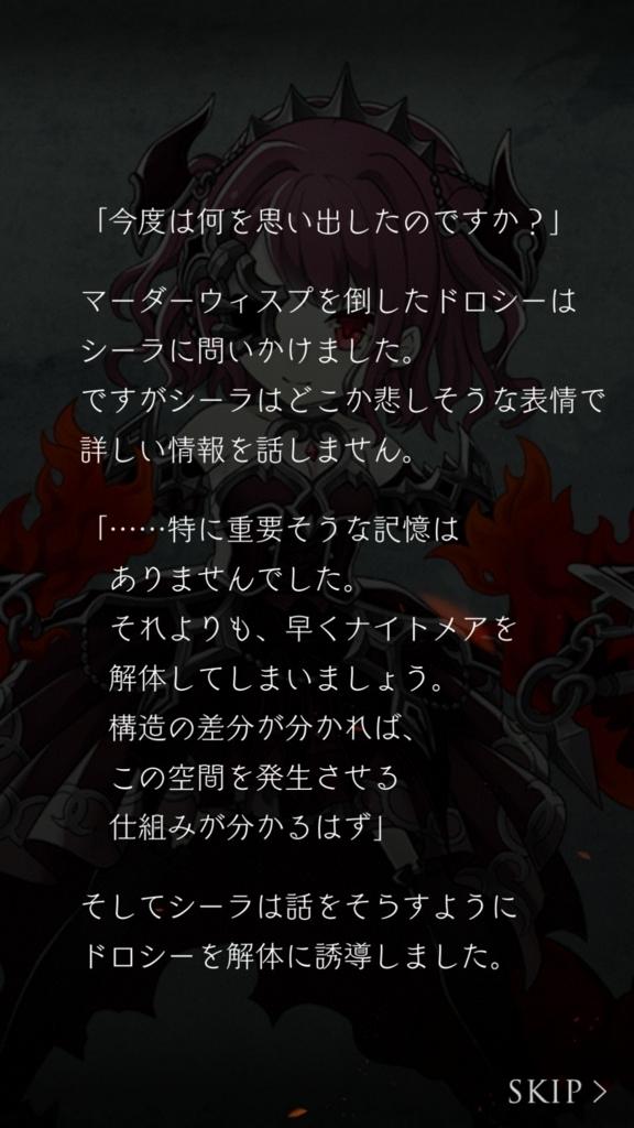 f:id:yuyu001:20180823223409j:plain
