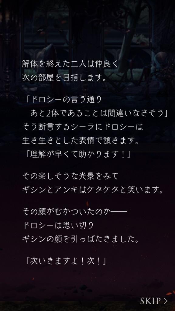 f:id:yuyu001:20180823223422j:plain