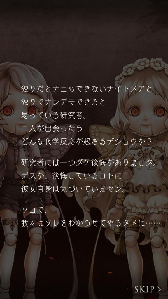 f:id:yuyu001:20180823223447j:plain
