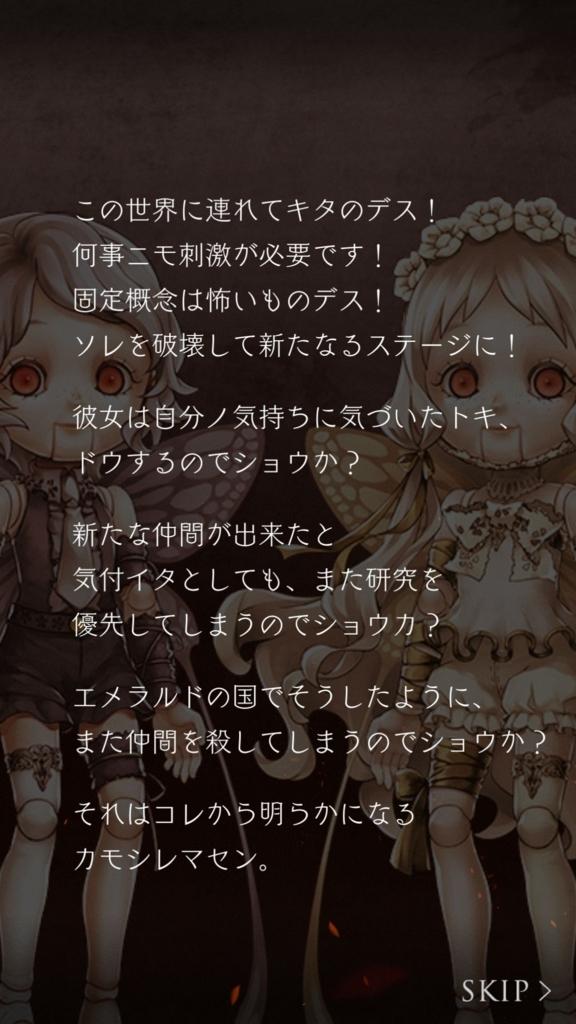 f:id:yuyu001:20180823223503j:plain