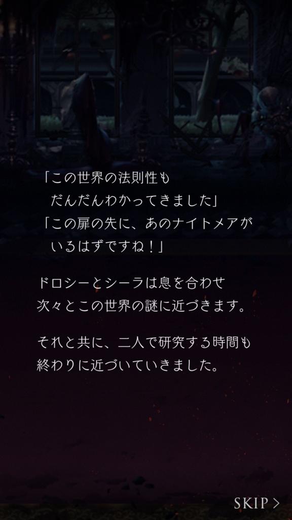 f:id:yuyu001:20180823223516j:plain