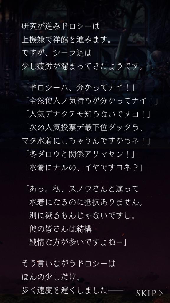 f:id:yuyu001:20180823223530j:plain