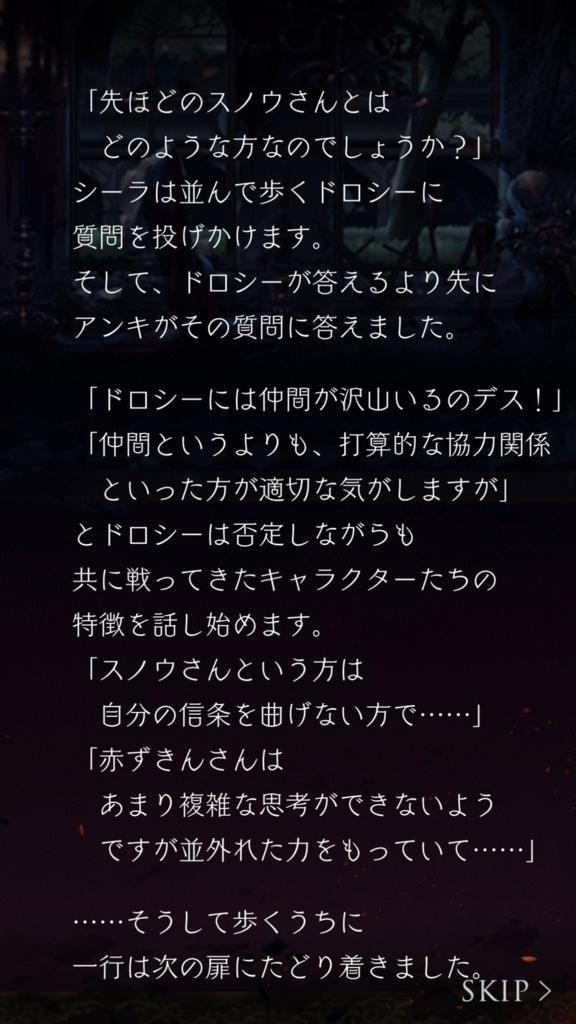 f:id:yuyu001:20180823223544j:plain