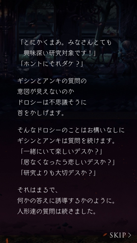 f:id:yuyu001:20180823223556j:plain