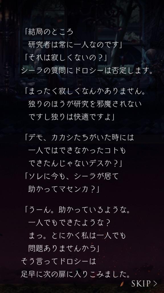 f:id:yuyu001:20180823223608j:plain