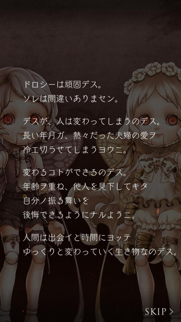 f:id:yuyu001:20180823223620j:plain