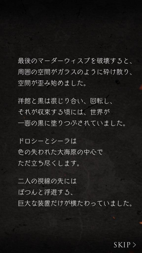 f:id:yuyu001:20180823223634j:plain
