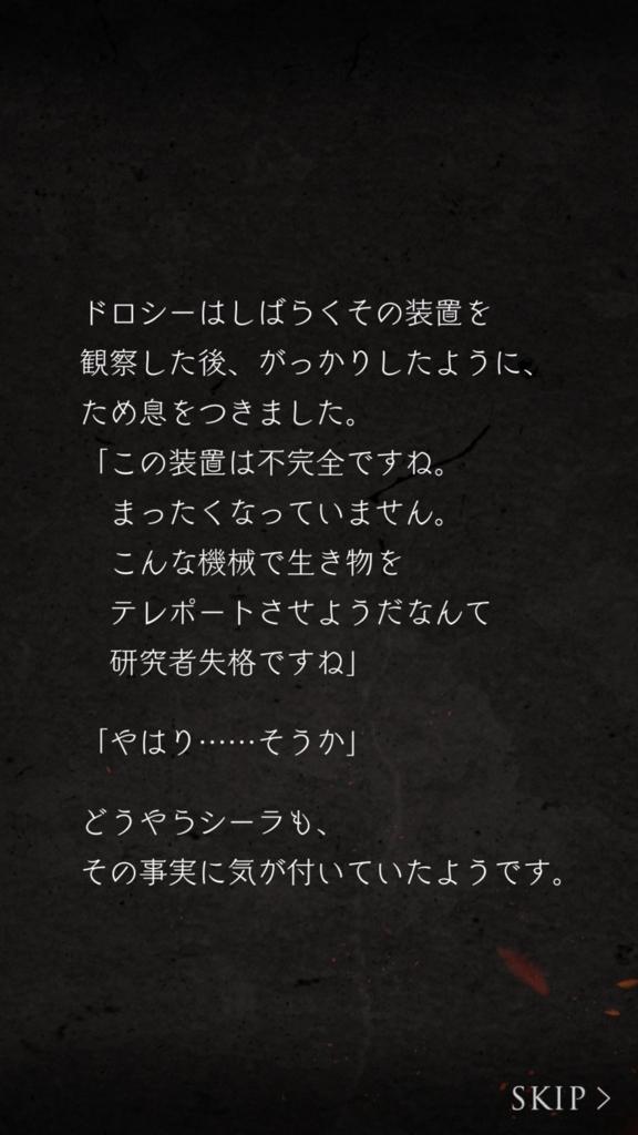 f:id:yuyu001:20180823223646j:plain