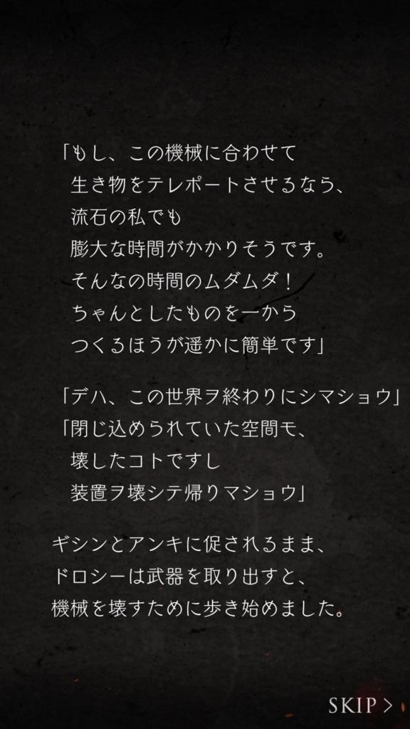 f:id:yuyu001:20180823223658j:plain
