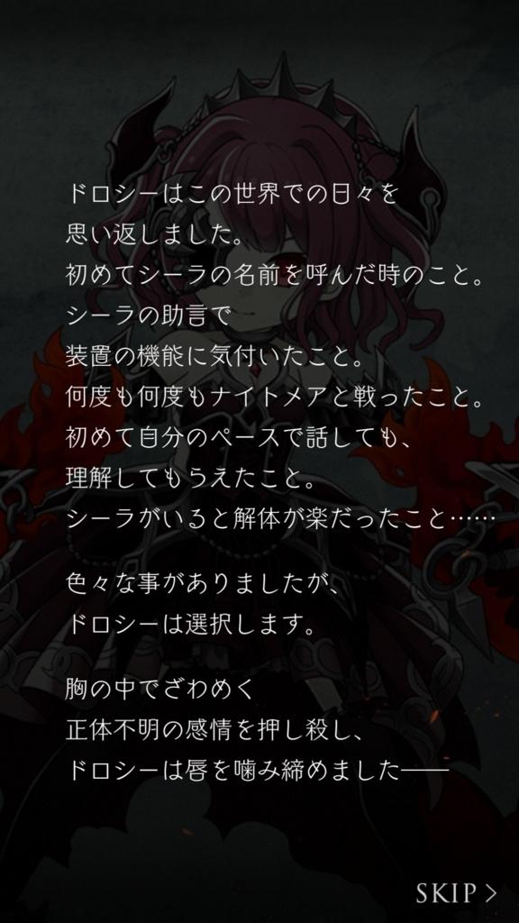 f:id:yuyu001:20180823223722j:plain